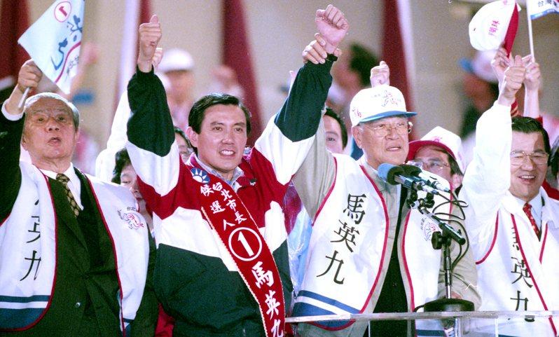 前總統李登輝在台北市長選舉造勢時牽起時任國民黨台北市長候選人馬英九的手高喊馬「新台灣人」。圖/本報資料照片
