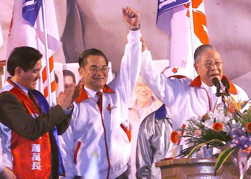 2000年總統大選前夕,李登輝總統(右)及台北市長馬英九(左)同台為國民黨候選人連戰造勢。圖/聯合報系資料照片