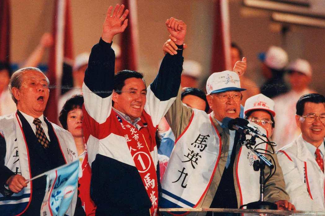 1998年年台北市長選舉,時任國民黨主席李登輝,為黨提名候選人馬英九站台。 圖/聯合報系資料照