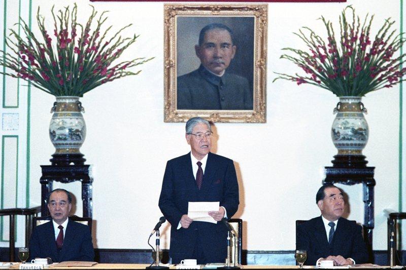 1991年,國統會第四次會議由時任總統李登輝先生主持。 圖/聯合報系資料照