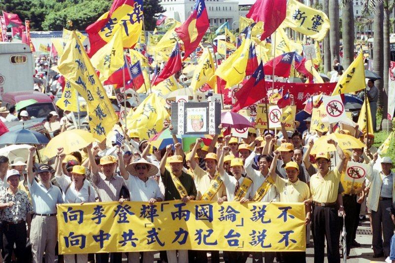 1999年,李登輝提出「兩國論」後,新黨發起「和平反戰大遊行」,藉此表達反對「兩國論」的立場。 圖/聯合報系資料照