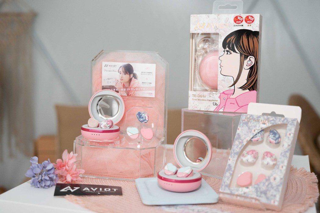 日本無線耳機大廠AVIOT推出風靡日本的「TE-D01i」真無線藍芽耳機,獨特的...