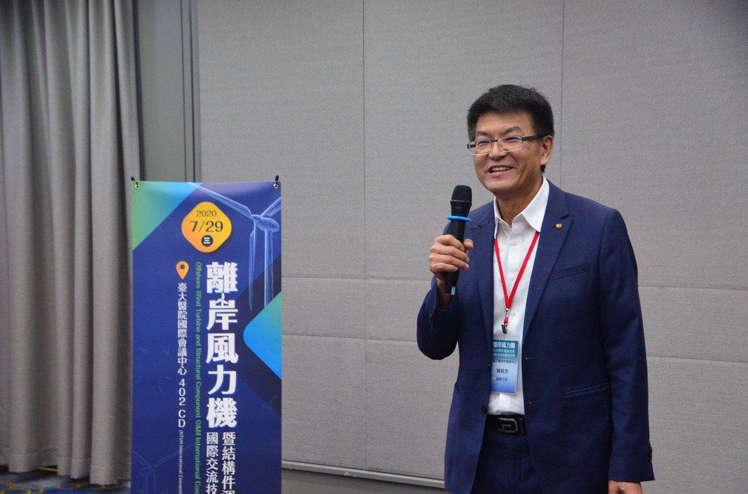 金屬中心副執行長魏嘉民表示,離岸風電製造,現已逐步落實在地運維。 金屬中心/提供