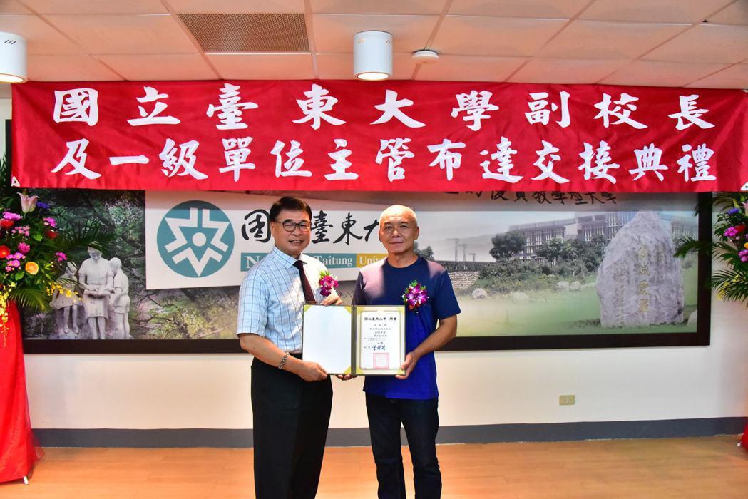 新任學術副校長賴亮郡(右)與校長曾耀銘合影。 臺東大學/提供。