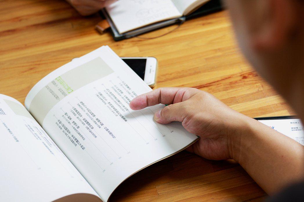 風尚旅行社總經理游智維,在最近推出了新書《鄉下創業學:27個日本+台灣地方商業案...