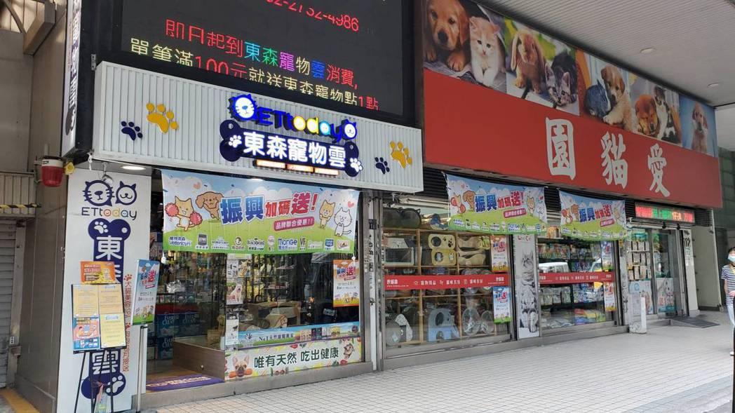 寵物用品業者也鎖定毛小孩的三倍券商機。 柏希菲克/提供