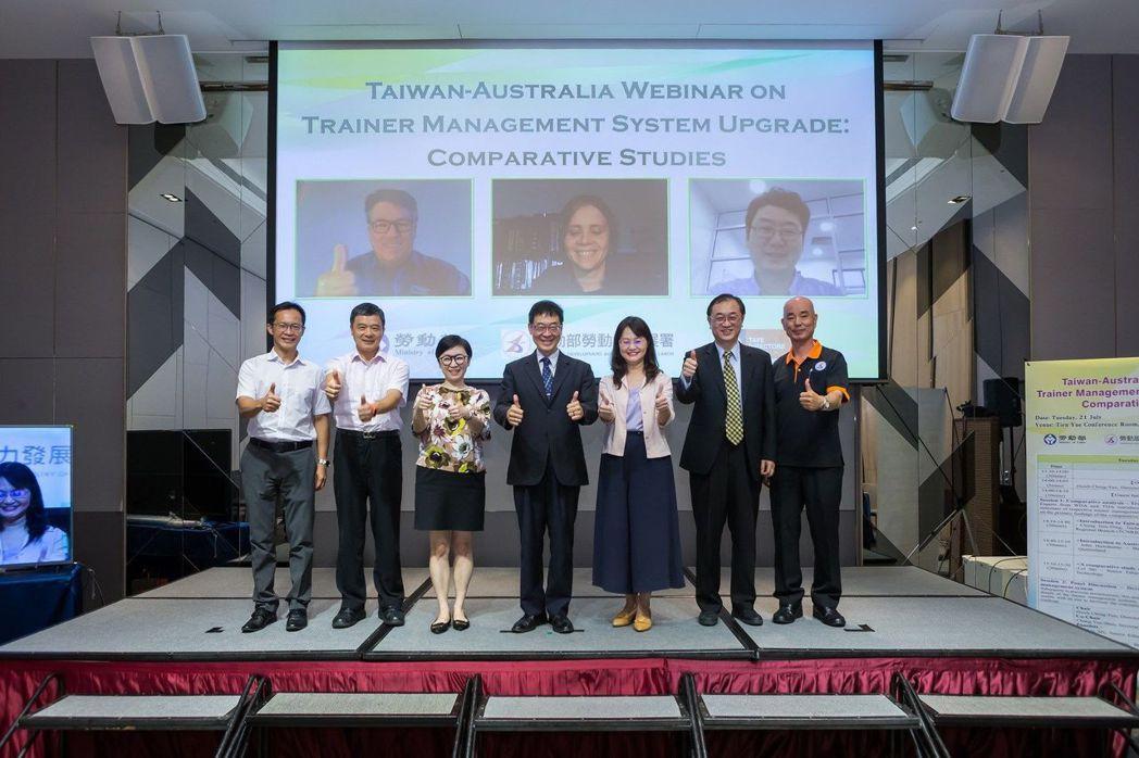 勞動力發展署線上國際研討會參與貴賓合影