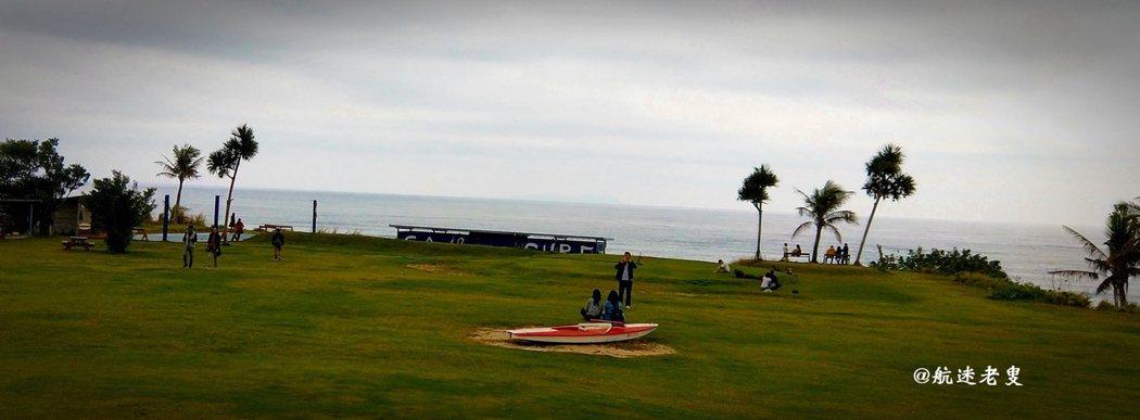 海天一色、廣闊的草坪, 伴隨著咖啡香,靜靜享受悠閑時光。
