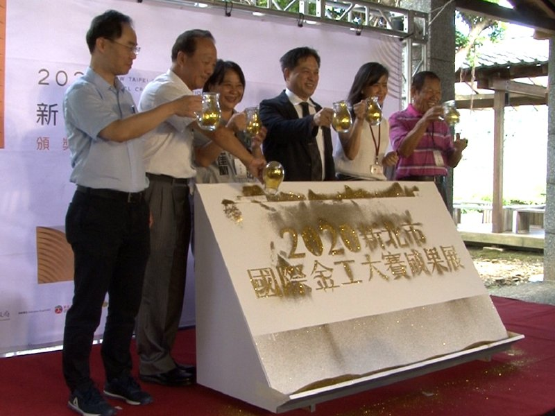 新北市國際金屬工藝大賽,台灣藝術家榮獲其中14件,體現國內藝術家國際級的精湛手藝。 圖/觀天下有線電視提供