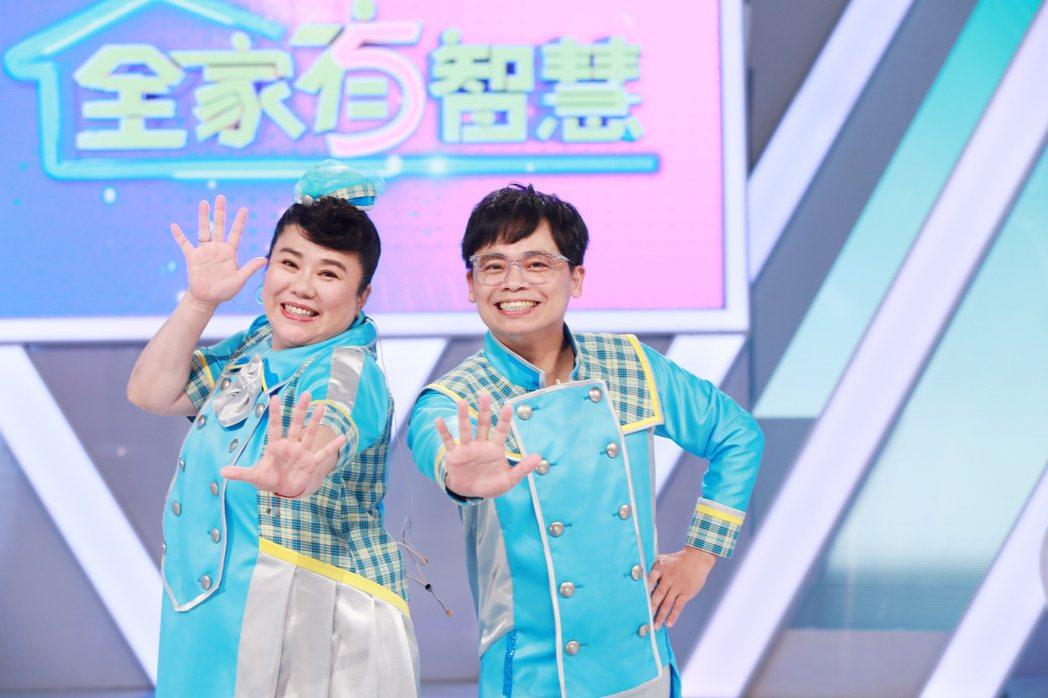 林美秀和阿松搭檔的節目要邁入第三季了。圖/公視提供