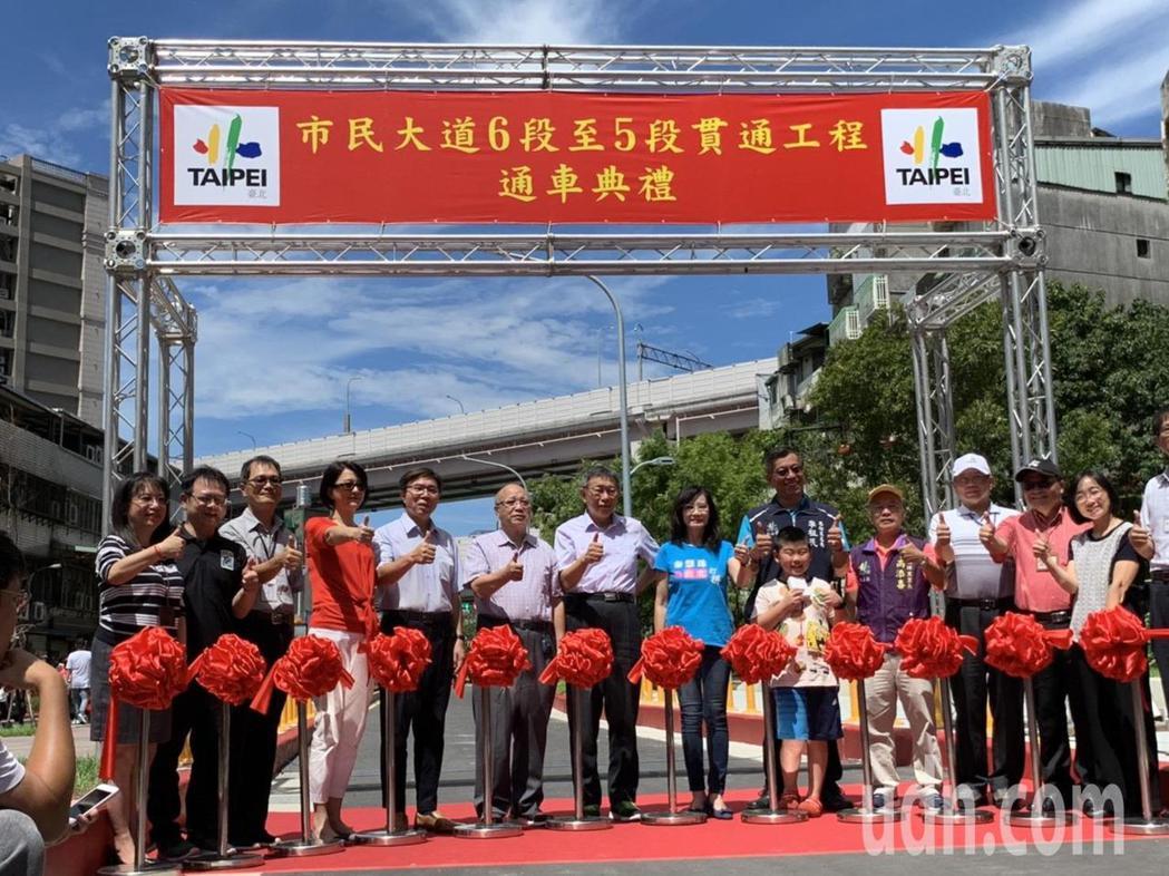 台北市長柯文哲今也出席通車典禮。記者趙宥寧/攝影