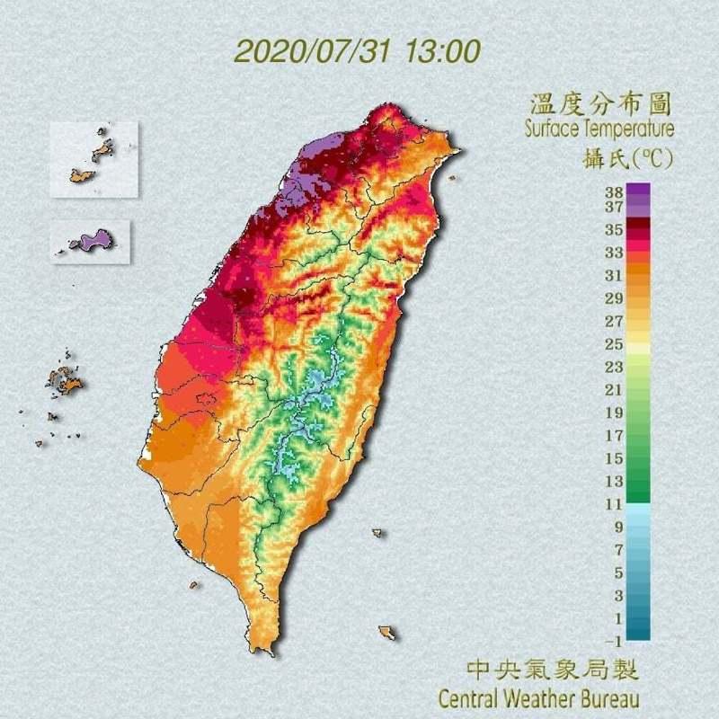 今天各地天氣炎熱。圖/取自氣象局網站