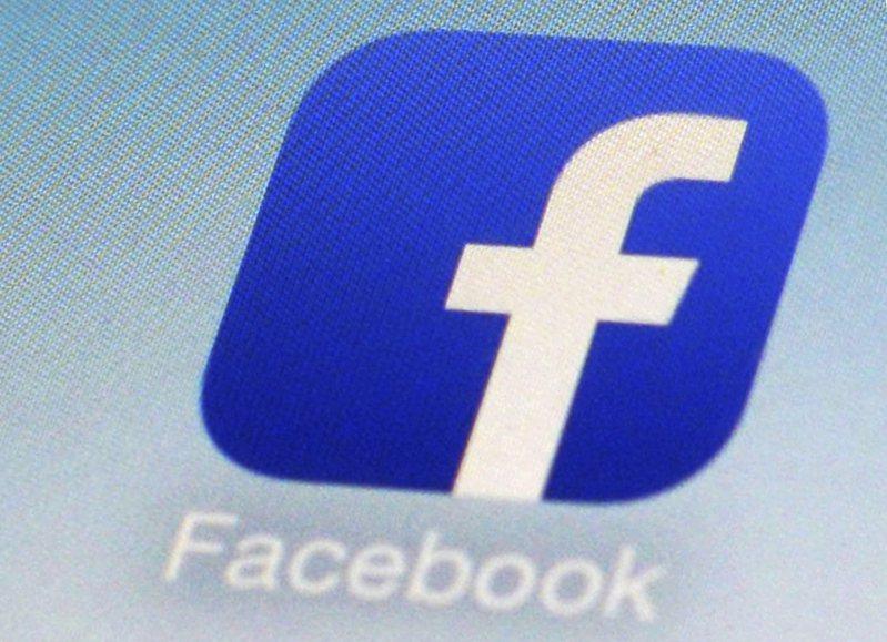 彭博30日報導,臉書已完成一系列交易,取得播放MV的權利。(美聯社)