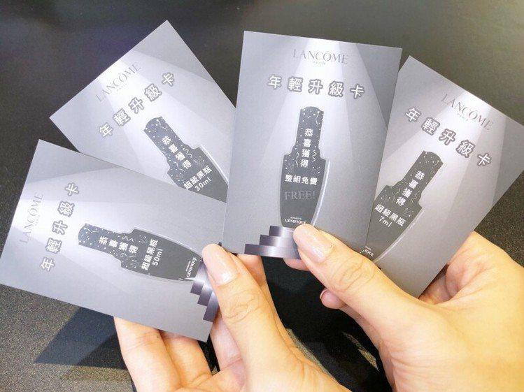 蘭蔻在8月1日推出超級黑瓶日,指定10個櫃位,搶先購買可獲得刮刮卡。圖/蘭蔻提供