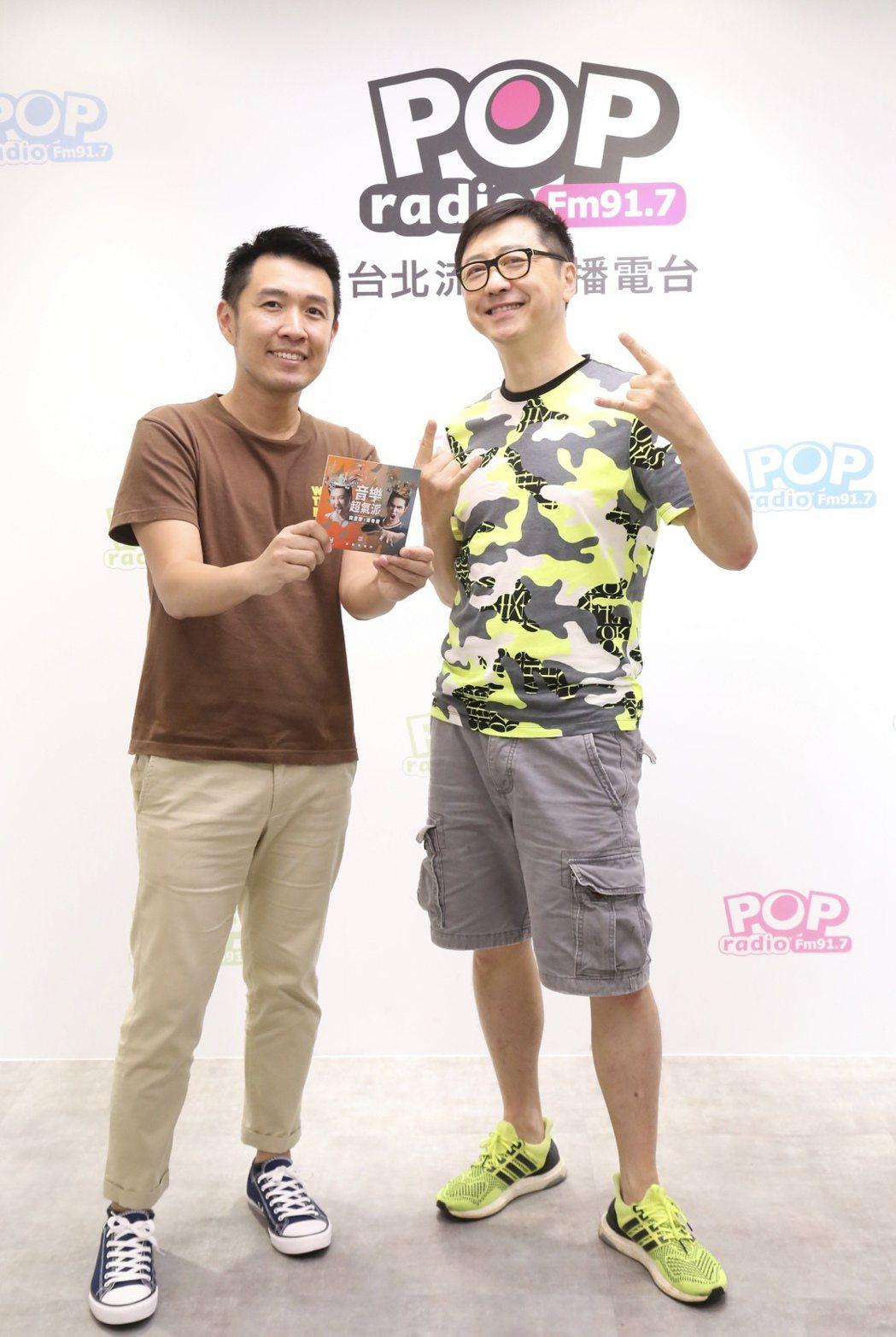 庾澄慶(右)與主持人俊菖分享對疫情影響的體悟。圖/POP Radio提供