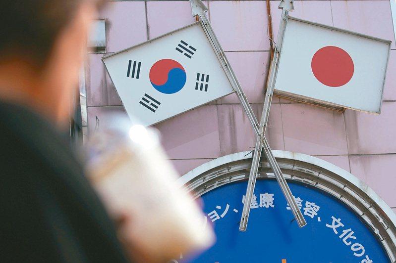 日韓關係因二戰時的「徵用工」(日本企業強徵韓國勞工)爭議惡化。 (美聯社資料照)