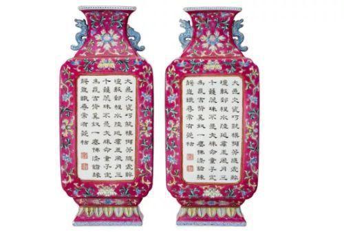 這對「蓮花詩字粉色瓷瓶」被鑑定為乾隆皇帝的古物。圖擷自觀風聞