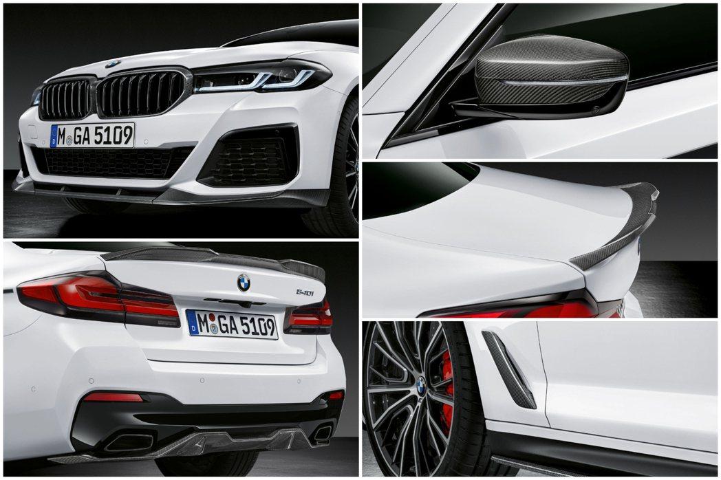 小改款BMW 5 Series所配置的M Performance套件部件。 摘自...