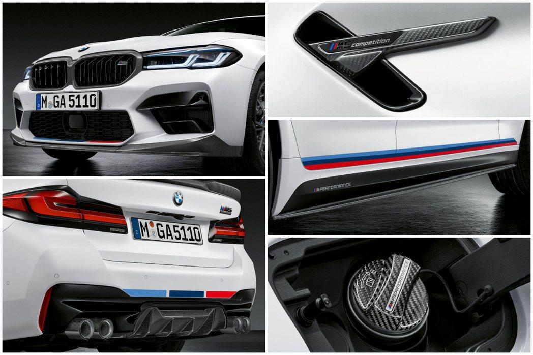小改款BMW M5/M5 Competition所配置的M Performanc...