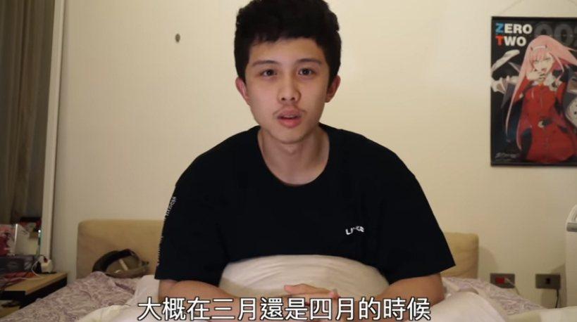 孫安佐在網上曝光討債過程。圖/擷自youtube