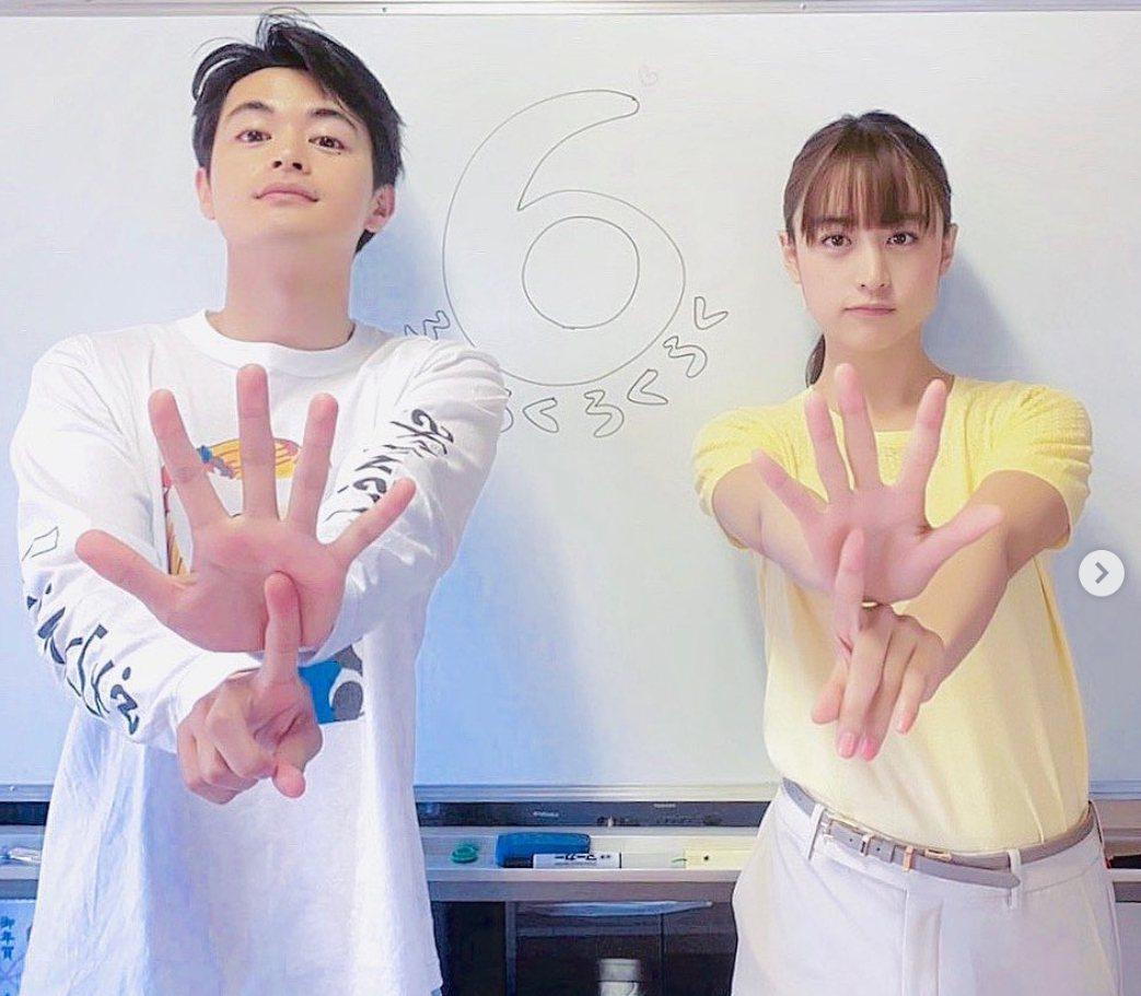 山本美月和瀨戶康史好事將近。圖取自/Instagram