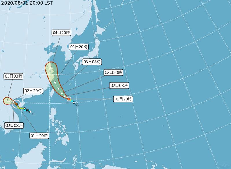 今年第四號颱風生成。圖/取自中央氣象局
