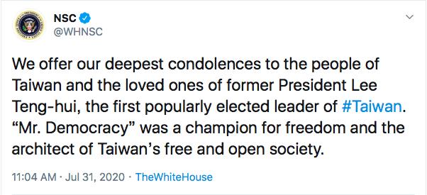 白宮國安會推特悼念前總統李登輝逝世。取自推特
