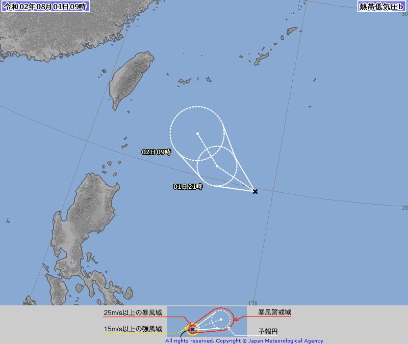 菲律賓東方海面今上午8時形成熱帶性低氣壓。圖/取自日本氣象廳網站