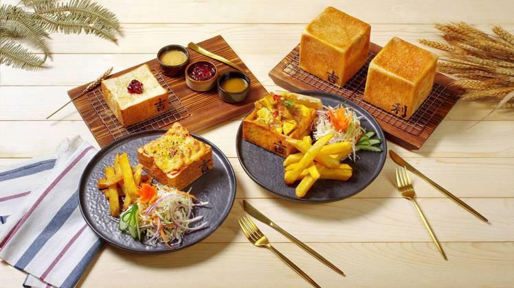 花園thia thai生吐司系列料理。圖/台北花園大酒店提供