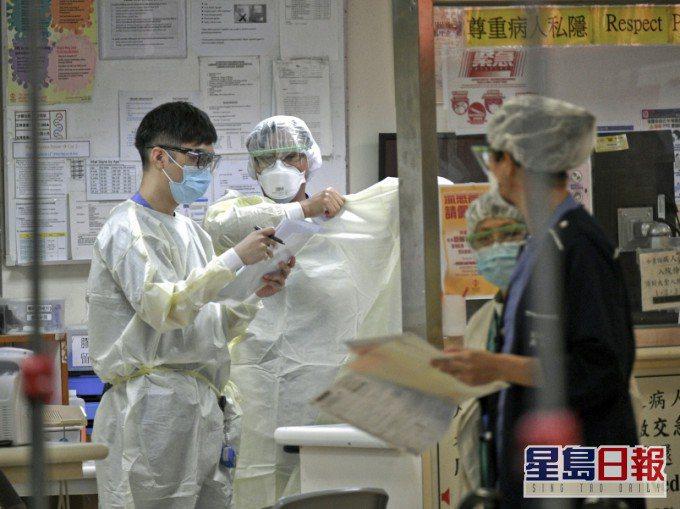 大陸首批支援隊7人先遣,2日赴香港救疫。取自星島日報