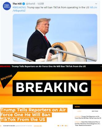 川普在專機空軍一號上對媒體宣佈,不惜動用行政命令,要斷絕TikTok在美國運營。取自環球網