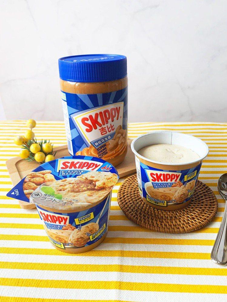 ihergo愛合購網購獨家上架「井村屋SKIPPY花生醬冰淇淋」。圖/愛合購提供