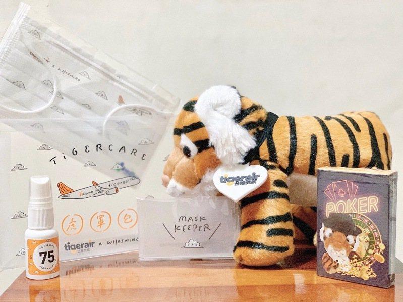 凡參加台虎航空體驗營可獲得多種獨家好禮。 圖/台灣虎航提供