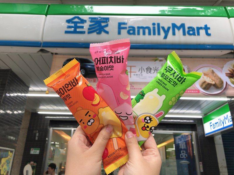 全家便利商店獨家與Kakao Friends聯名推出3款人氣角色造型冰棒,每款售價39元。圖/全家便利商店提供