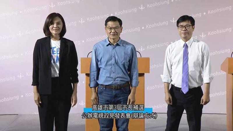 高雄市第3屆市長補選公辦電視政見發表會今天舉行。記者蔡孟妤/翻攝