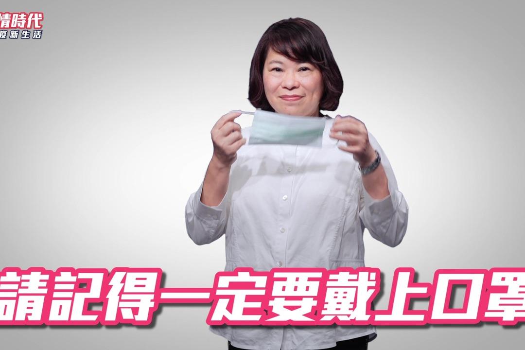 影/因應新冠病例感染源不明 嘉市府:密閉空間戴口罩