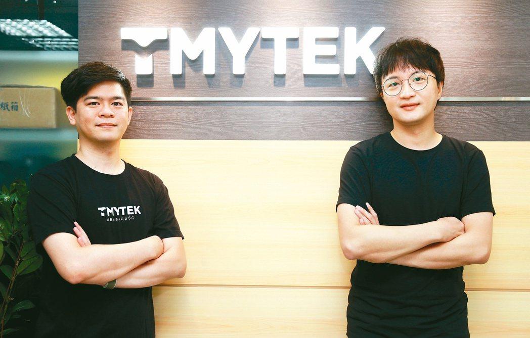 稜研科技總經理張書維(左)與副總林決仁。記者侯永全/攝影