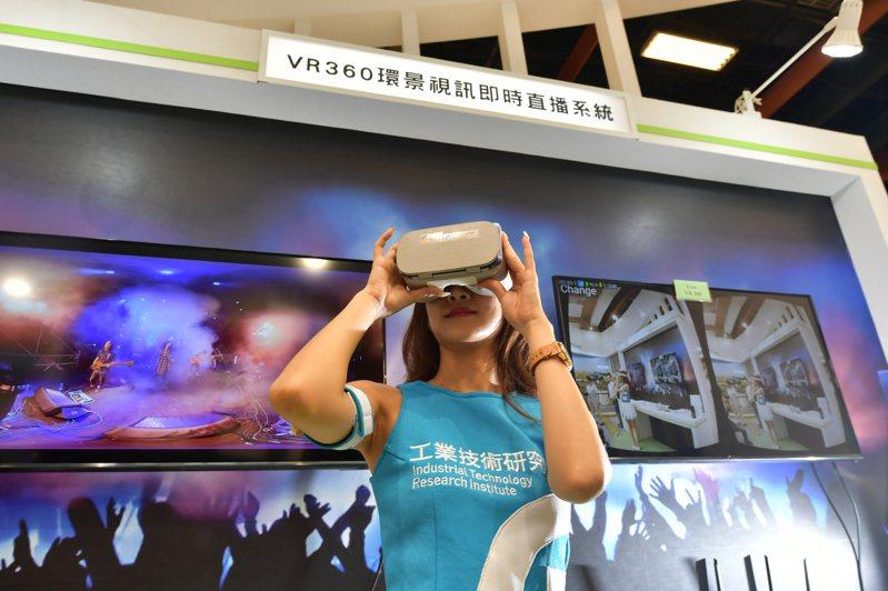 在展演場所設置360度環景攝影機與多視角AI人工智慧導播技術,觀眾與表演者就算在不同空間,只要戴專屬VR頭盔也可獲得最佳沉浸感。圖/工研院提供