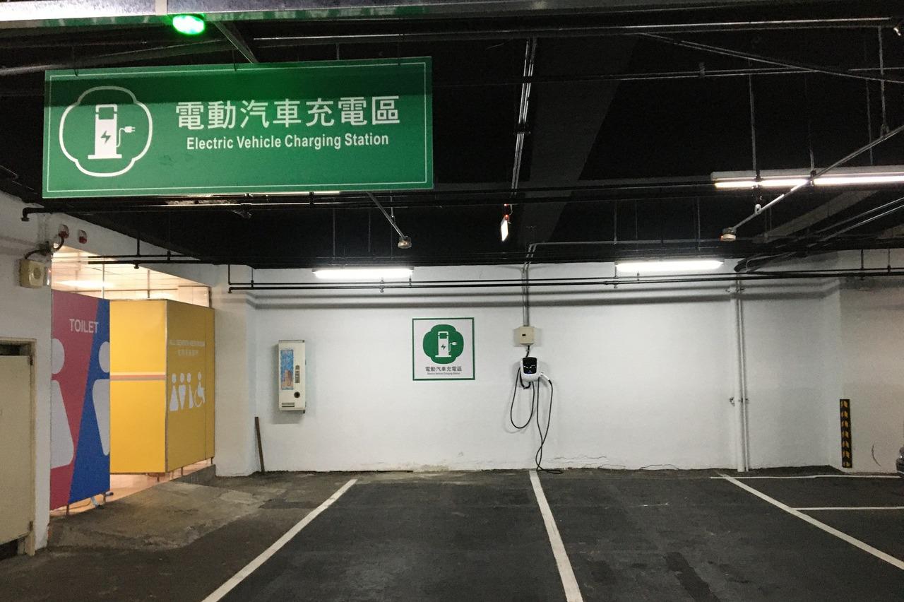 桃園電動汽車 停車無優惠充電免費