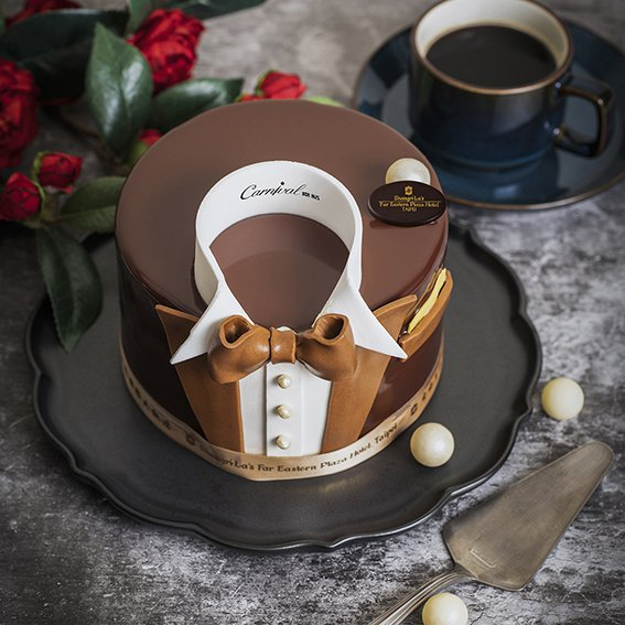 香格里拉台北遠東國際大飯店與嘉裕西服聯名推出「紳士的品味」父親節限定蛋糕,售價2...