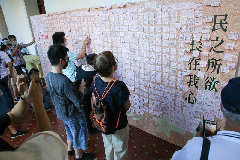 設於台北賓館內的故總統李登輝緬懷追思會場,許多民眾昨在現場留下追思紙條。記者季相儒/攝影