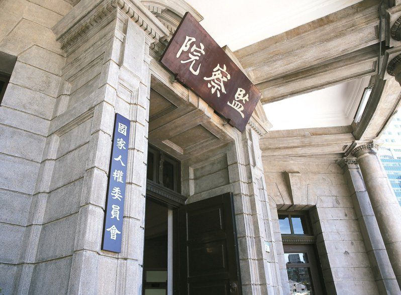 國家人權委員會昨天揭牌,監察院長陳菊兼任首屆主委。記者林澔一/攝影
