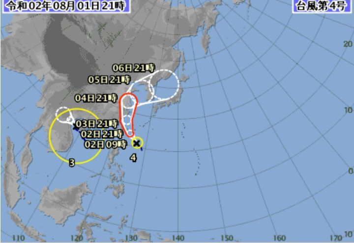 8月第一天,就出現雙颱。 圖/取自日本氣象廳網站