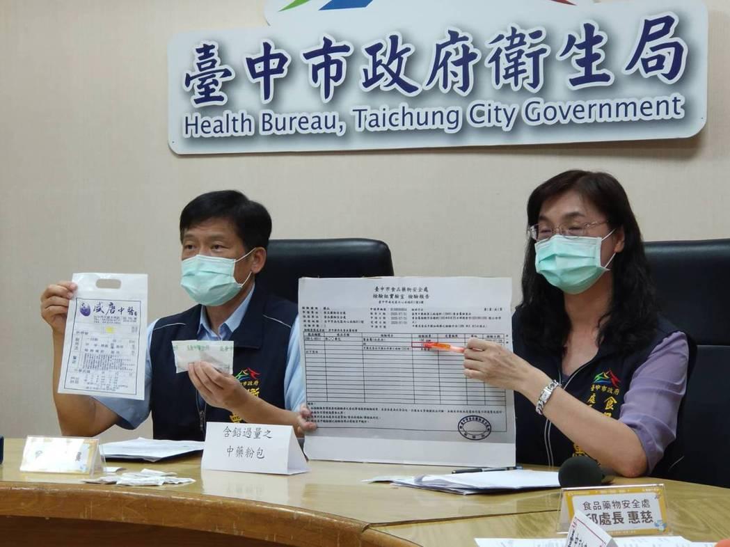 針對台中市前議長張宏年一家人鉛中毒,台中市政府衛生局啟動專案調查,查出涉案的盛唐...