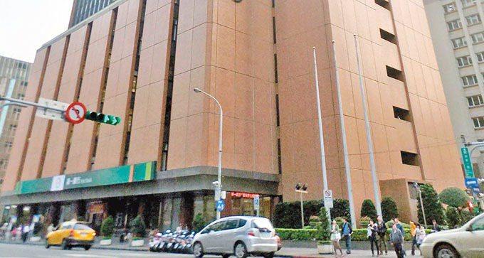 第一金控總部。本報資料照片