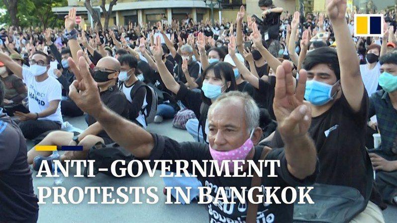 泰國軍政府上任後國內經濟蕭條、政治緊縮,造成全國各地頻現示威潮。(photo by YouTube)