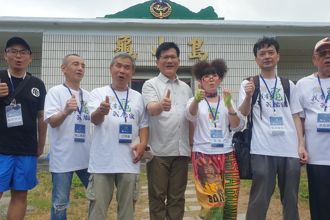 龜山島開放20年 6龜友同慶