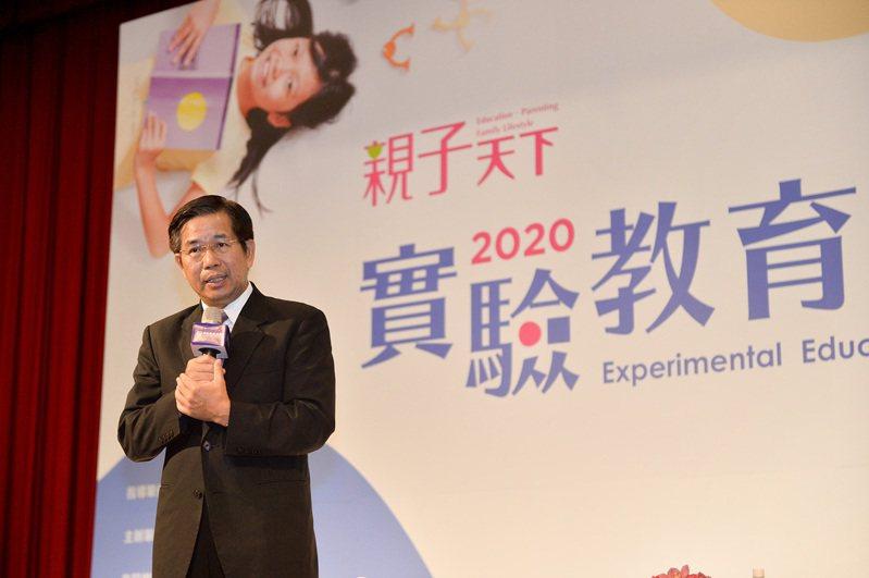 教育部長潘文忠出席親子天下實驗教育論壇致詞。圖/親子天下提供