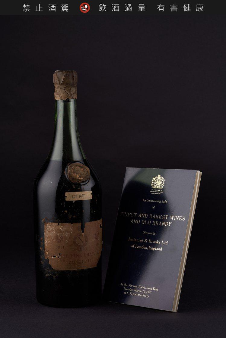 特優大香檳「拿破崙」干邑—1811,約1.5公升,估價5萬港元起。圖/邦瀚斯提供