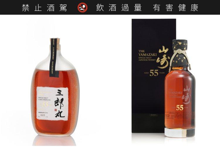 香港邦瀚斯8月21日的「稀有葡萄酒及威士忌」拍賣會,將推出「山崎55年」與三郎丸...